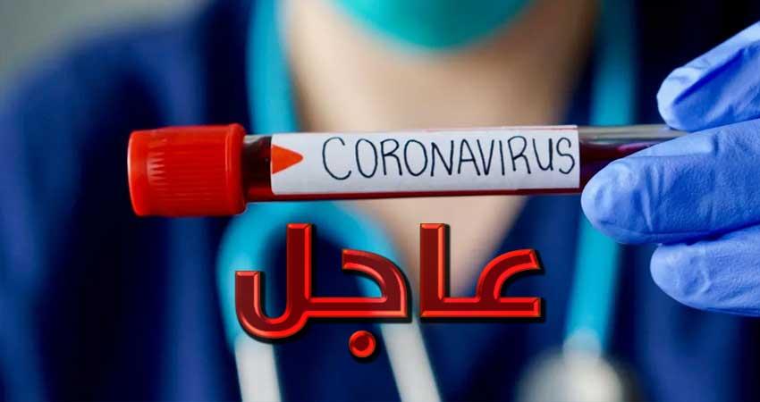 Photo of بلاغ وزارة الصحة:لليوم الثاني صفر إصابة بفيروس كورونا في تونس