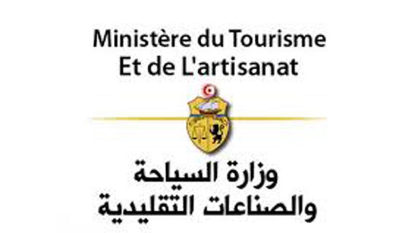 Photo of وزارة السياحة: البروتوكول الصحي الخاص بعودة القطاع السياحي