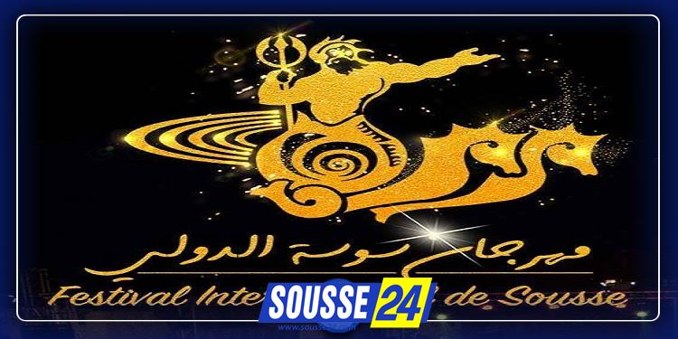 Photo of دورة تونسية استثنائية لمهرجان سوسة الدولي 2020