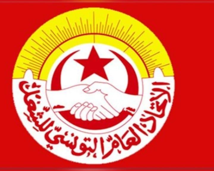 Photo of سوسة: نقابة الصوناد تصدر بيان تصحيح معلومة أثر ما ورد في الصفحة الرسمية لبلدية النفيضة