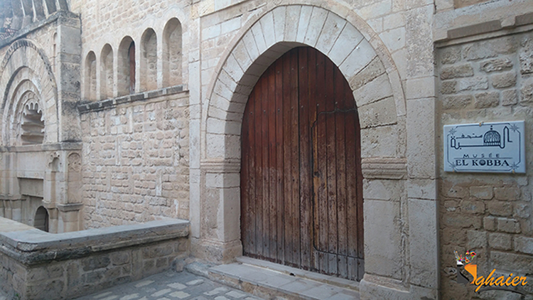 Photo of متحف القبة للعادات و التقاليد سوسة