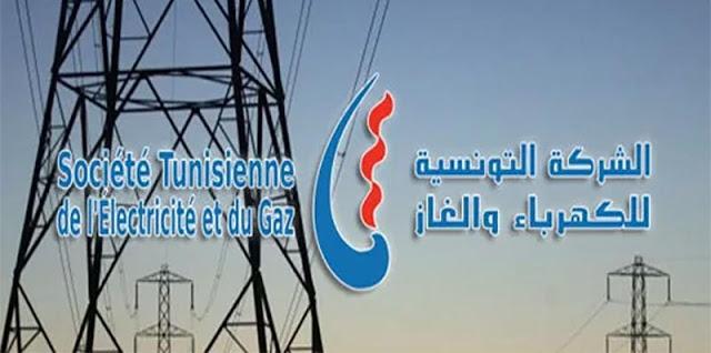 Photo of سوسة: إنقطاع التيار الكهربائي بعدّة مناطق الأحد القادم