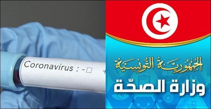 Photo of تونس: تتجاوز الصين في العدد الاجمالي لحالات الاصابة بفيروس كورونا