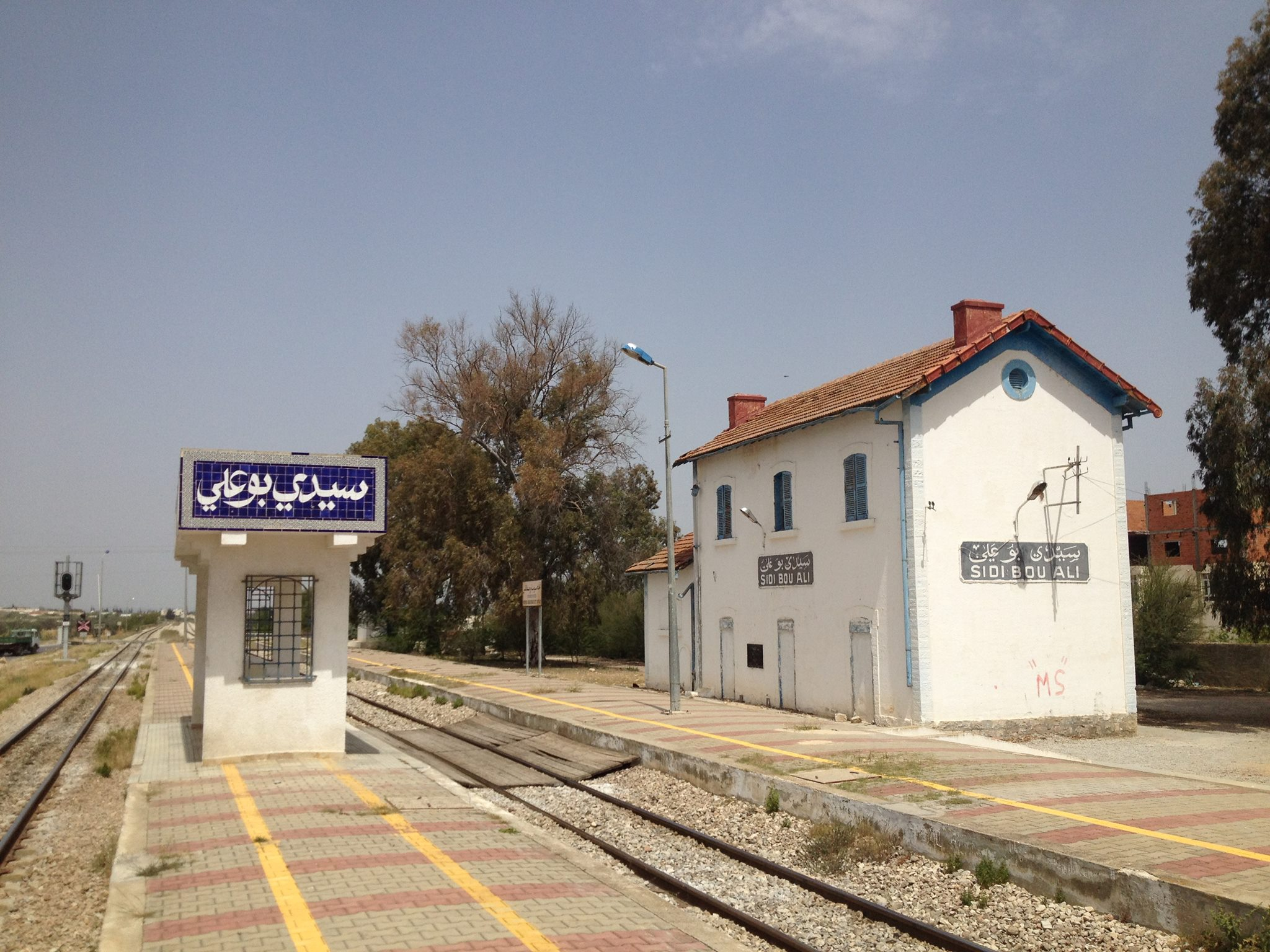 Photo of بلدية سيدي بوعلي: تتخذ جملة من القرارات في اطار التصدي لانتشار فيروس الكورونا