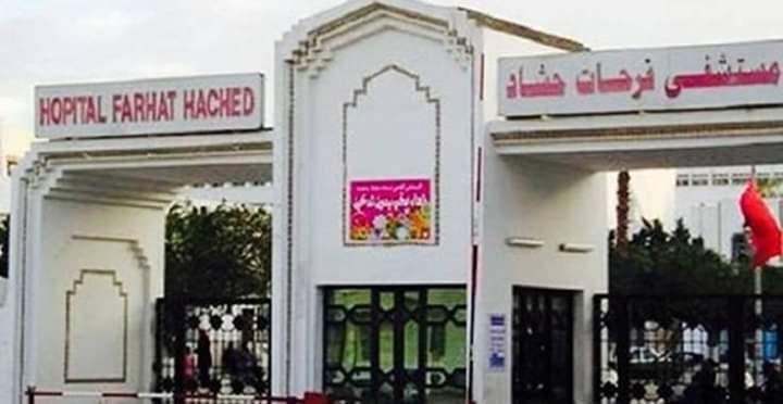 Photo of سوسة : وفاة مصاب بكورونا بمستشفى فرحات حشاد