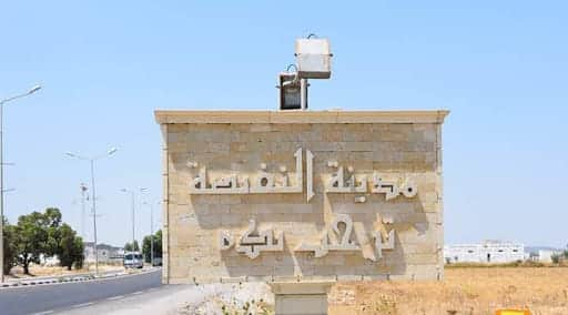 Photo of سوسة: غلق مصنع النفيضة
