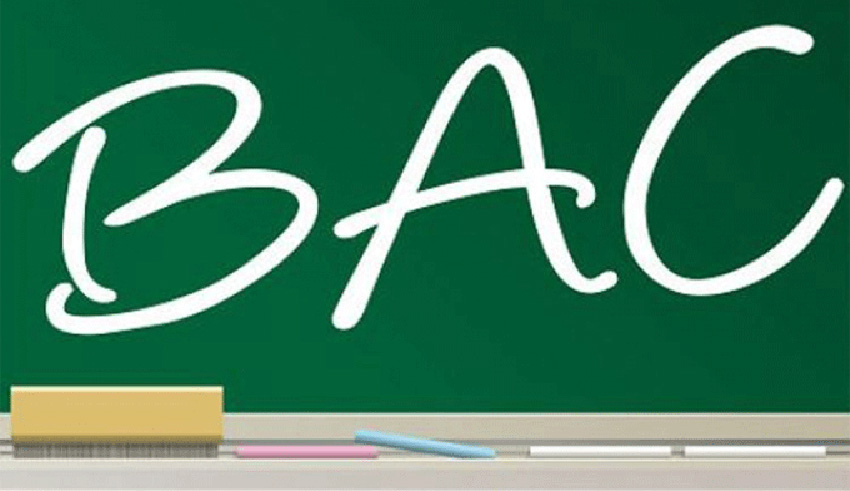 Photo of المهدية: منع 17 تلميذا من إجراء امتحان الباكالوريا بسبب إخلالات بملفات ترشحاتهم