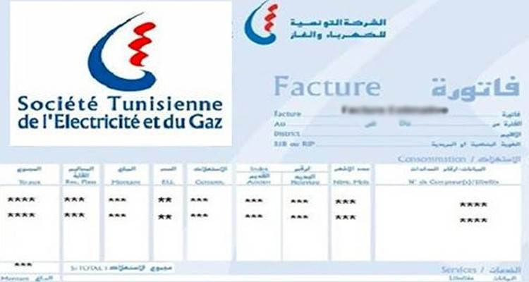 Photo of تغييرات منتظرة في فاتورة الكهرباء والغاز