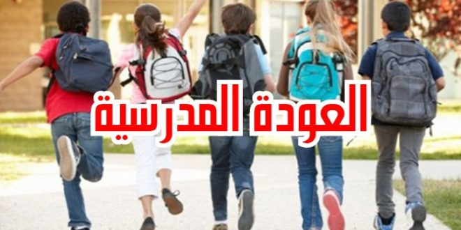 "Photo of الكاتب العام لاتحاد الشغل بسوسة: ""لا نعترف ببلاغ الوالية الثاني ولا دروس لمدة 15 يوما"""