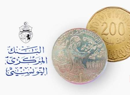 Photo of بداية من اليوم : البنك المركزي يطرح قطعتين نقديتين جديدتين من فئة دينار واحد و200مليم