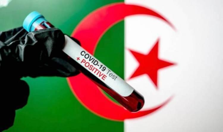Photo of الجزائر : 20 ولاية لم تسجل أية حالة جديدة بكورونا