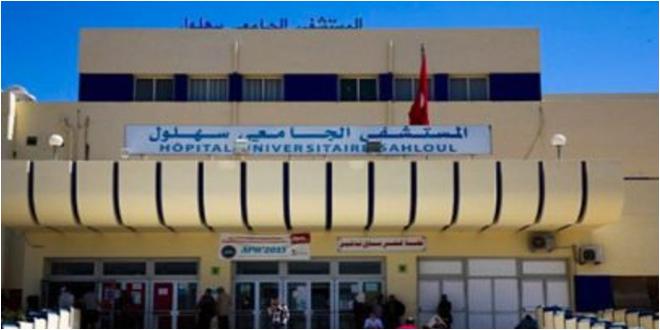 Photo of سوسة : رئيس الحكومة يدشن وحدتي التحاليل الفيروسية بمستشفى سهلول