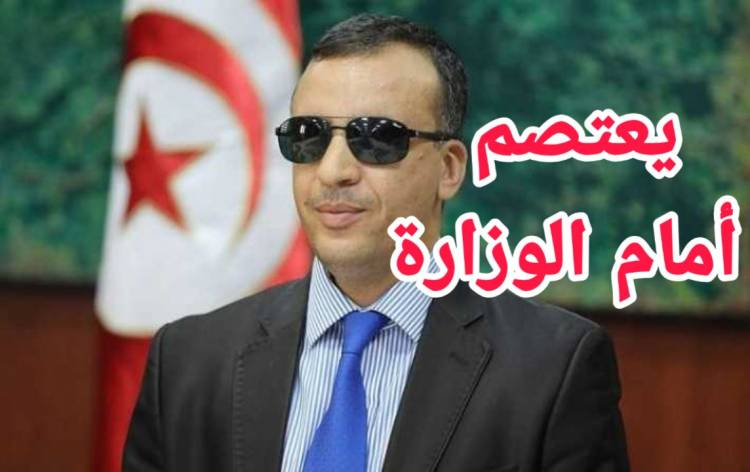Photo of وزير الثقافة : مستعد للإعتصام أمام الوزارة و إن كلّفني ذلك الإقالة ..
