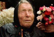 Photo of توقّعات العرّافة البلغارية العمياء بابا فانغا لعام 2021