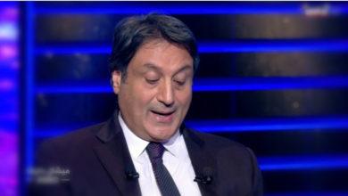 Photo of بالفيديو : توقعات صادمة من المنجّم اللبناني ميشال حايك لسنة 2021