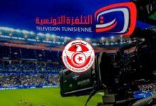 Photo of الرابطة الأولى : برنامج النقل التلفزي للمباريات المؤجلة الأربعاء