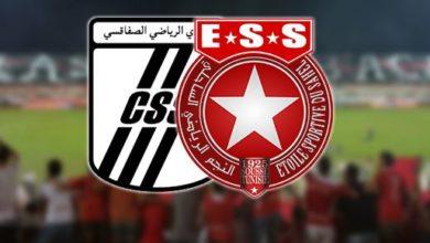 Photo of كأس الكاف : النجم و السي أس أس في نفس المجموعة