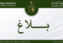 Photo of وزارة النقل: تُصدر بلاغ توضيحي بشأن تنظيم تنقل خلال فترة الحجر الصحي